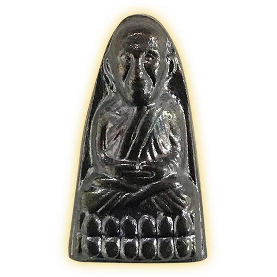 หลวงปู่ทวด พิมพ์เล็กปลายมน รุ่น 100 พระชันษา ญสส.ทองแดงรมดำ ปี 56