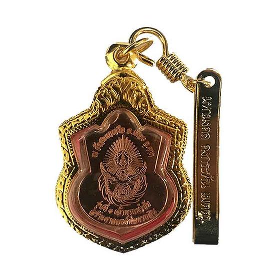 เหรียญสมเด็จพระเจ้าตากสิน เนื้อทองแดง ใส่กรอบไมครอน