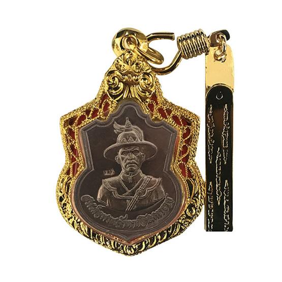 เหรียญสมเด็จพระเจ้าตากสิน เนื้อทองแดงรมดำ ใส่กรอบไมครอน