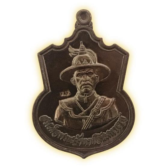 เหรียญสมเด็จพระเจ้าตากสิน เนื้อทองแดงรมดำ