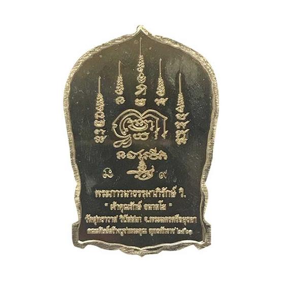 เหรียญนั่งพาน หลวงปู่ปาน เนื้ออัลปาก้า ลงยาจีวร แดง น้ำเงิน