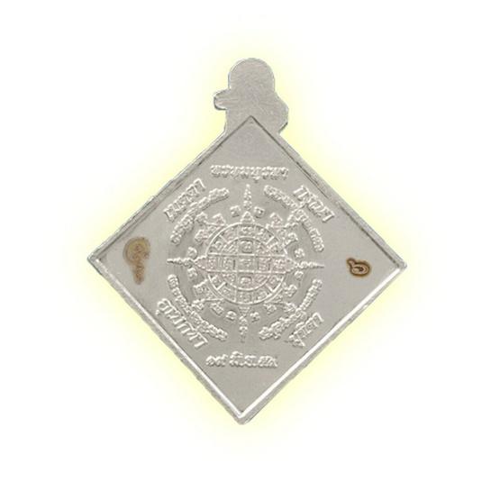 เหรียญพระพรหมบูรพา เนื้อเงินลงยาเหลือง