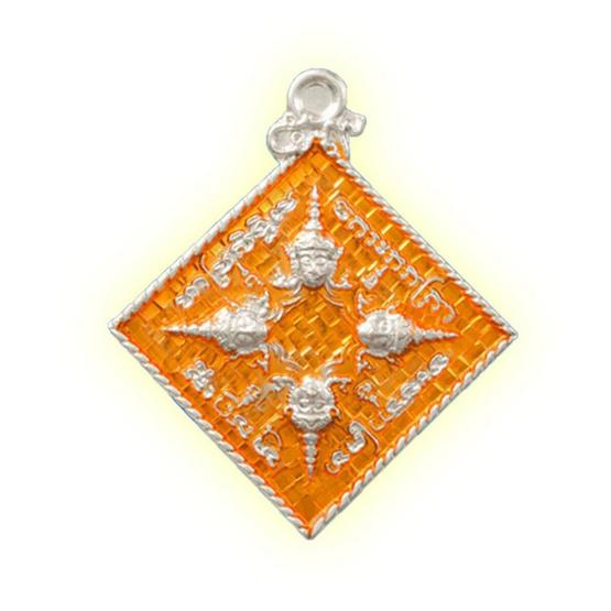 เหรียญพระพรหมบูรพา เนื้อเงินลงยาส้ม