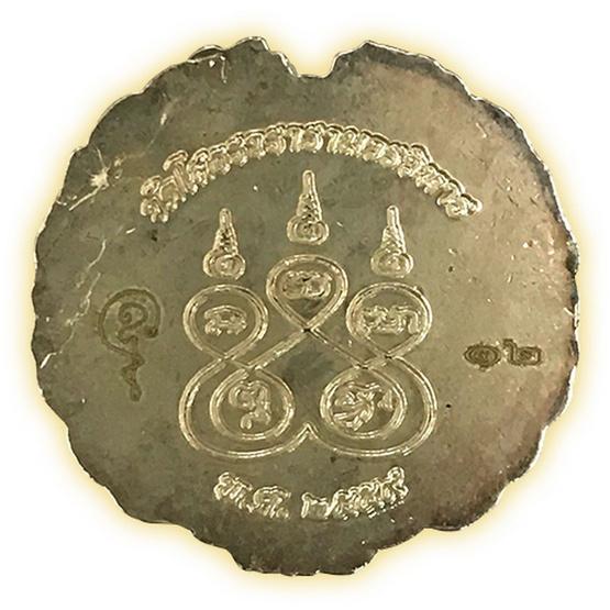 เหรียญนมัสการพระพุทธโสธร เนื้อกะไหล่เงินลงยาแดง ปี 59