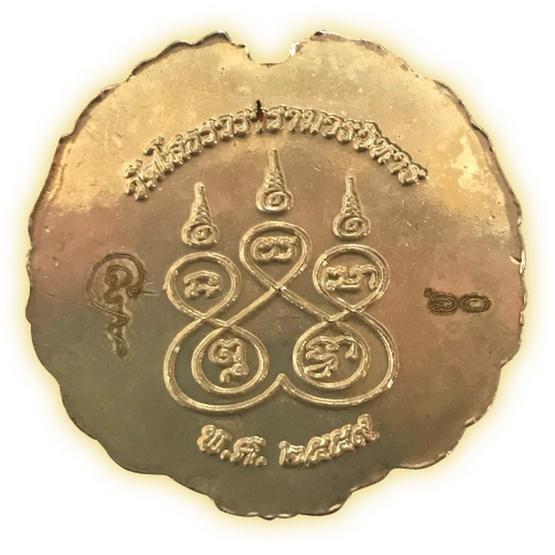 เหรียญนมัสการพระพุทธโสธร เนื้อกะไหล่เงินลงยาเขียว  ปี 59