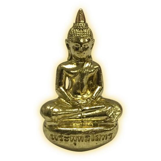 พระพุทธโสธร ลอยองค์ สำเร็จชนะตลอดกาล เนื้อทองระฆัง ปี 59