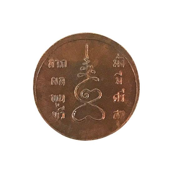 เหรียญเสด็จพ่อ ร.5 หลังยันต์เฑาะว์ หลวงพ่อทอง วัดก้อนแก้ว เนื้อทองแดง  ปี 22