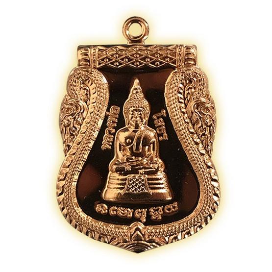 เหรียญพระพุทธโสธร-หลวงพ่อทวด เนื้อทองแดงนอก เสาร์ 5 ปี 55