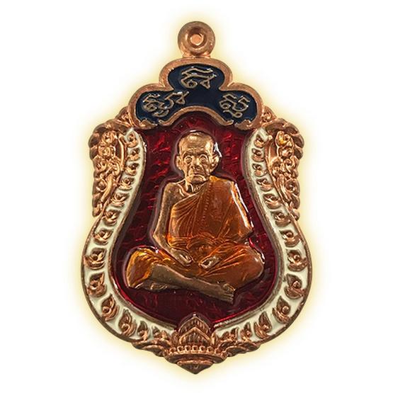 เหรียญเสมาหมุนเงินหมุนทอง หลวงปู่หมุน เนื้อทองแดงลงยา