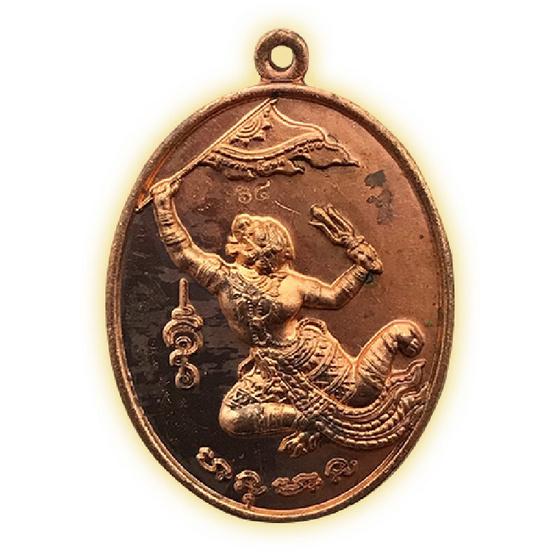 เหรียญหนุมานเชิญธงหนุนดวง หลวงปู่ฟู เนื้อทองแดง