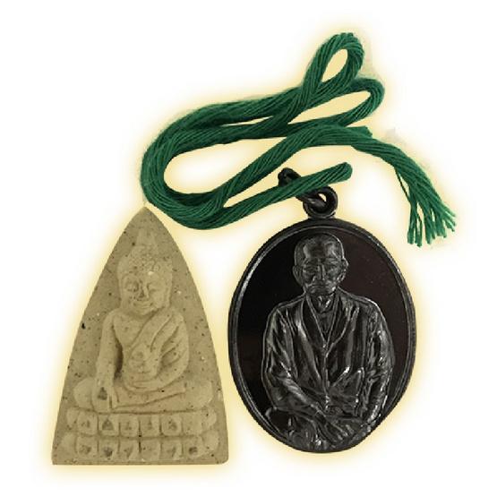 พระพุทโธ-เหรียญคุณแม่บุญเรือน สมนาคุณหนังสือคุณแม่-พระพุทโธน้อย