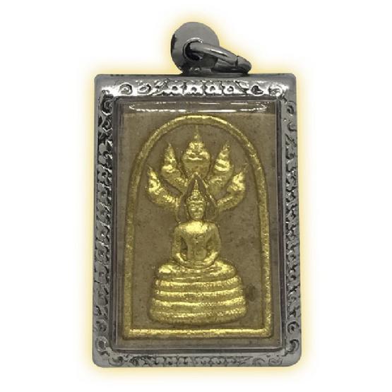 สมเด็จพระเสาร์ เนื้อยาวาสนาจินดามณีผสมมวลสารไม้ช่อฟ้า ปิดทอง พิมพ์เล็ก เลี่ยมกรอบสแตนเลส