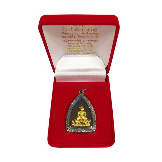เจ้าสัวหลวงปู่เจือ เนื้อยาวาสนาจินดามณี ปิดทอง เลี่ยมกรอบสแตนเลส ปี 52