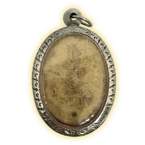 นางกวัก เนื้อยาวาสนาจินดามณี หลวงปู่เจือ ปิดทอง เลี่ยมกรอบสแตนเลส ปี52