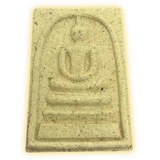พระสมเด็จชินบัญชรจักรพรรดิ์ มวลสารไม้ช่อฟ้าวัดระฆัง พิมพ์เล็ก ปี52