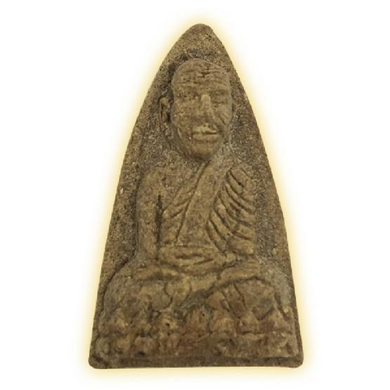 หลวงปู่ทวดตรีเพชร เนื้อยาวาสนาจินดามณี หลวงปู่เจือ ผสมมวลสารไม้ช่อฟ้าวัดระฆัง ปี 53