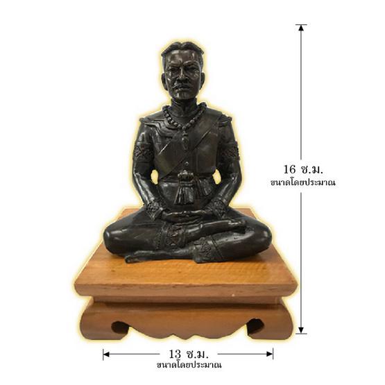 รูปหล่อสมเด็จพระเจ้าตากสิน พิมพ์นั่งสมาธิ หน้าตัก 5 นิ้ว พร้อมฐานไม้สัก เนื้อทองแดงรมดำ