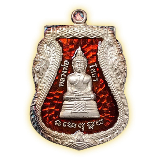 เหรียญพระพุทธโสธร หลังหลวงปู่ทวด ฉลองวัดพระมหาธาตุฯ เนื้อเงินลงยาแดง ปี 55