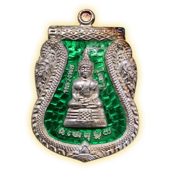 เหรียญพระพุทธโสธร หลังหลวงปู่ทวด ฉลองวัดพระมหาธาตุฯ เนื้อเงินลงยาเขียว ปี 55