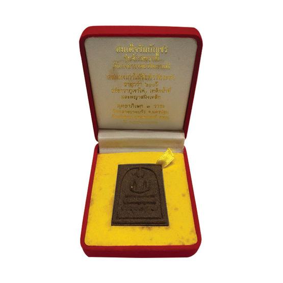 พระสมเด็จชินบัญชร หลวงปู่เจือ เนื้อยาวาสนาจินดามณี  พิมพ์ใหญ่ ผสมมวลสารไม้ช่อฟ้าวัดระฆัง  ปี 52