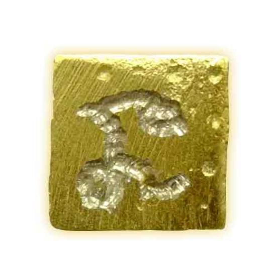 รูปหล่อ พระวิษณุกรรม  เนื้อทองเหลืองชุบทองด้าน