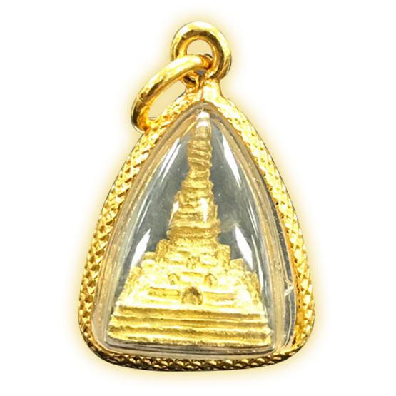 เจดีย์พระบรมธาตุ นครชุม เลี่ยมกรอบ เนื้อทองเหลือง