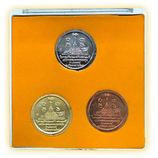 เหรียญที่ระลึก เสด็จพ่อ ร.5 เนื้อกะไหล่เงิน ทอง นาค