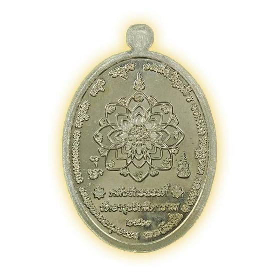 เหรียญพระพุทโธคลัง เนื้อเงิน