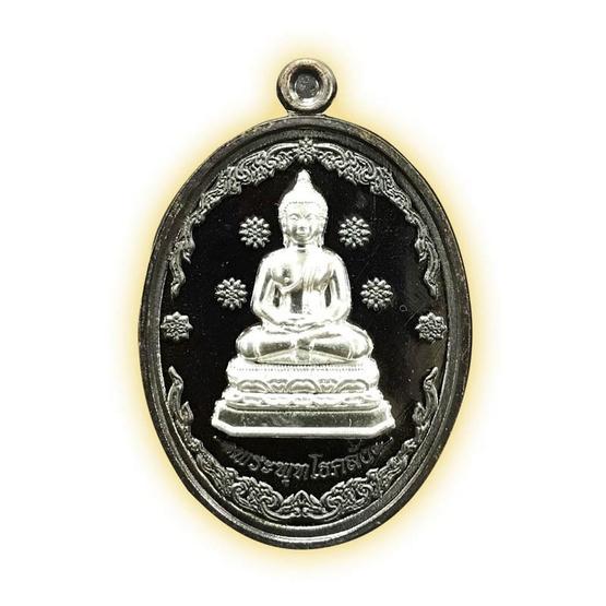 เหรียญพระพุทโธคลัง เนื้อนวโลหะ หน้ากากเงิน