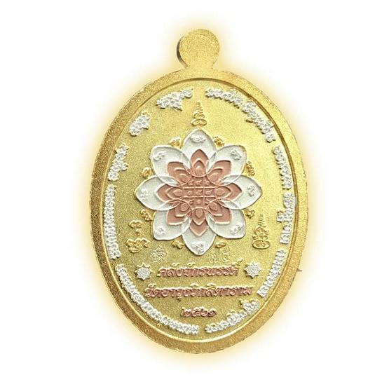 เหรียญพระพุทโธคลัง เนื้อชุบสามกษัตริย์