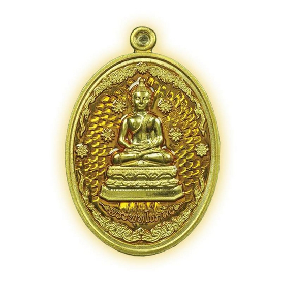 เหรียญพระพุทโธคลัง เนื้อทองทิพย์ ลงยาสีเหลือง