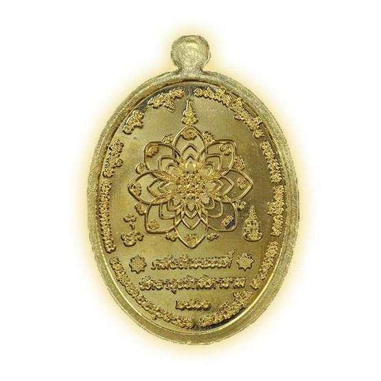 เหรียญพระพุทโธคลัง เนื้อทองทิพย์ลงยา สีเหลือง