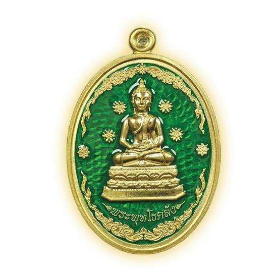เหรียญพระพุทโธคลัง เนื้อทองทิพย์ลงยา สีเขียว