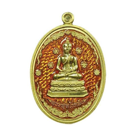 เหรียญพระพุทโธคลัง เนื้อทองทิพย์ ลงยาสีส้ม
