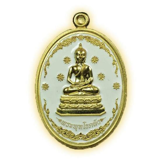 เหรียญพระพุทโธคลัง เนื้อทองทิพย์ลงยา สีขาว