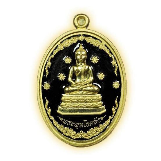 เหรียญพระพุทโธคลัง เนื้อทองทิพย์ ลงยาสีดำ
