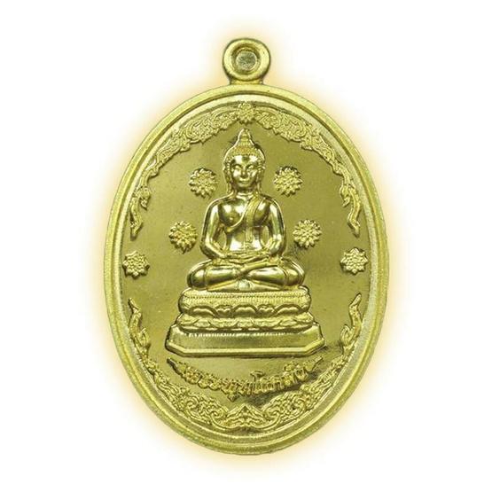 เหรียญพระพุทโธคลัง เนื้อทองทิพย์