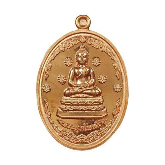เหรียญพระพุทโธคลัง เนื้อทองแดงนอก กรรมการ