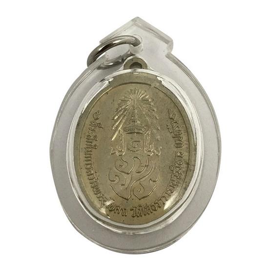 เหรียญหลวงพ่อโสธร ที่ระลึกสร้างพระอุโบสถ หลังภปร.เนื้ออัลปาก้า เลี่ยมกรอบ ปี 33