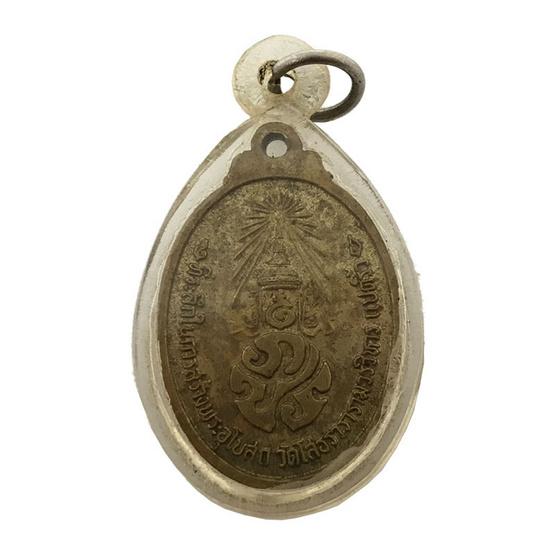 เหรียญหลวงพ่อโสธร ที่ระลึกสร้างพระอุโบสถ หลังภปร.ทองแดง เลี่ยมกรอบ ปี 33