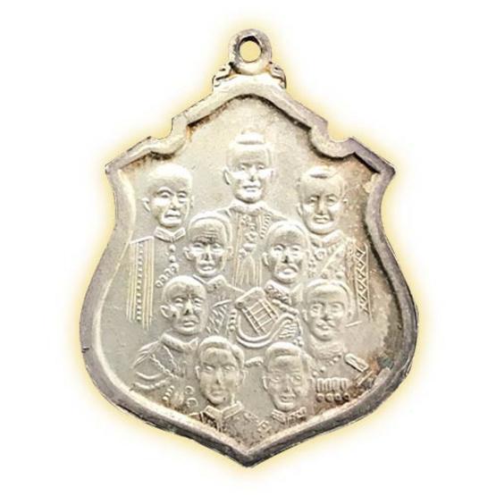 เหรียญเสด็จพ่อ ร.5 เนื้อเงินลงยาแดง