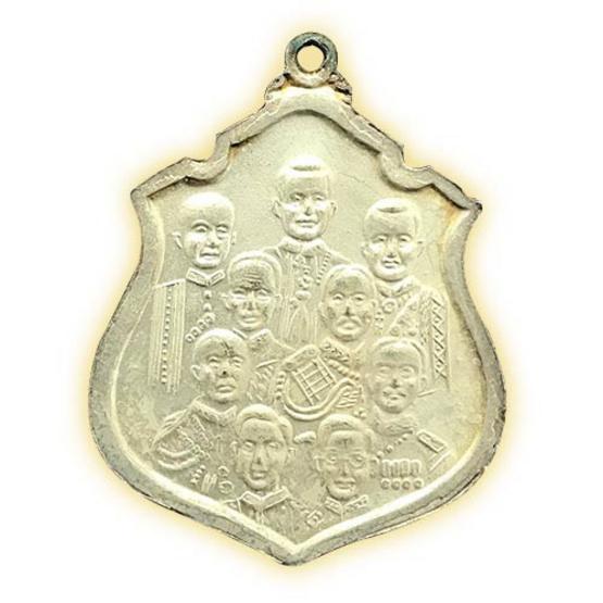 เหรียญเสด็จพ่อ ร.5 เนื้อเงินลงยาส้ม