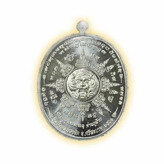 เหรียญหลวงปู่แสน พยัคฆ์ขุนหาญ เนื้อดีบุกหน้ากากปลอกลูกปืนลงยา