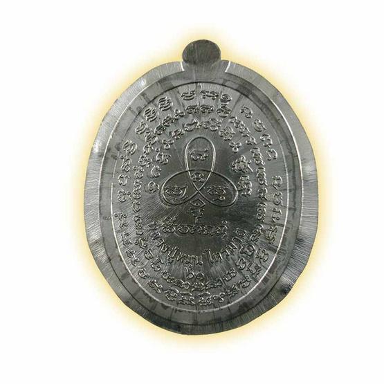 เหรียญรูปไข่ หลวงปู่หมุน  เนื้อตะกั่วไม่ตัดปีก  ตอกโค๊ต 9 รอบ