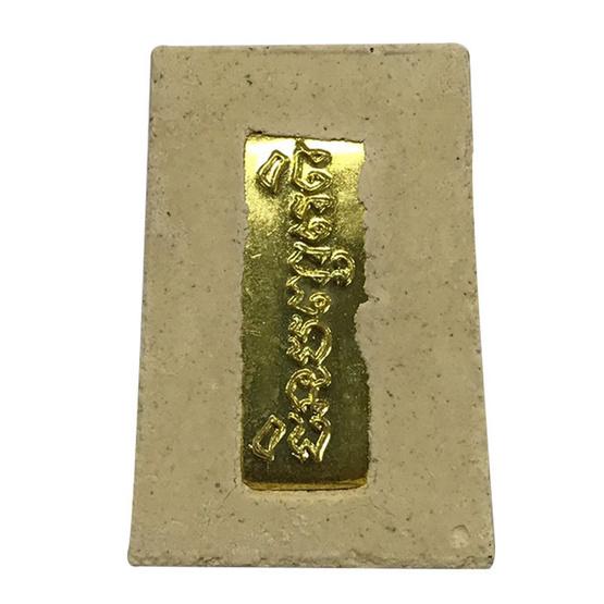 พระสมเด็จพิมพ์เส้นด้าย หน้าทองเหลือง ปี 52