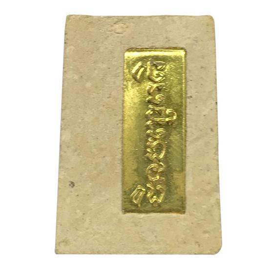 พระสมเด็จพิมพ์ประธาน หน้าทองเหลือง ปี 52