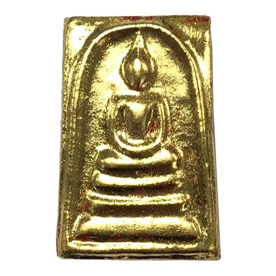 พระสมเด็จรัตนโกสินทร์ เนื้อผงวิเศษ ปิดทอง ปี 55