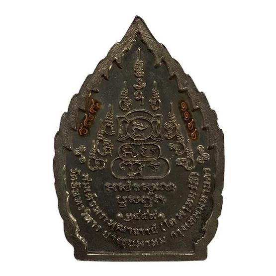 เหรียญเจ้าสัว สมเด็จฯโต เนื้อนวโลหะ พิมพ์ใหญ่ ปี 59