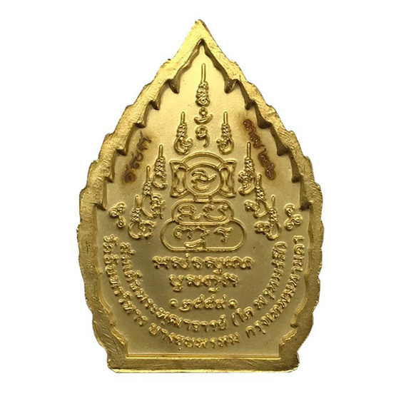 เหรียญเจ้าสัว สมเด็จโต เนื้อกะไหล่ทอง พิมพ์ใหญ่ ปี 59