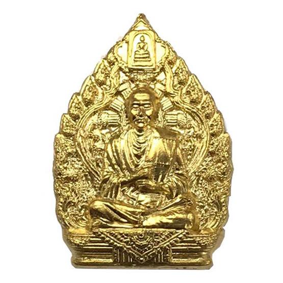 เหรียญเจ้าสัว สมเด็จฯโต เนื้อกะไหล่ทอง พิมพ์เล็ก ปี 59